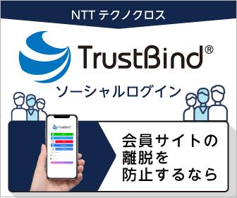 TrustBind